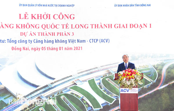 images2338644_thutuong